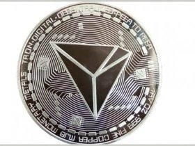 TRX Coin Nedir